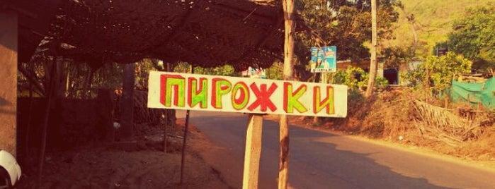 Пирожки is one of Гоа.