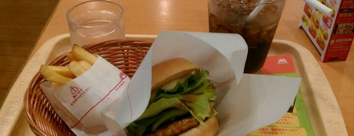 MOS Burger is one of ノマドスポット in 名古屋.