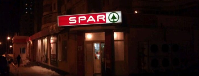 Spar is one of Татьяна : понравившиеся места.