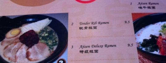 Ajisen Ramen is one of New York.
