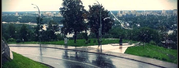 Пам'ятник Леоніду Бикову is one of 4sqDay Quest 2012.