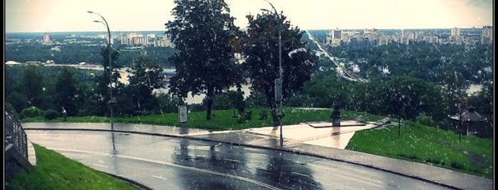 Памятник Л.Быкову is one of 4sqDay Quest 2012.