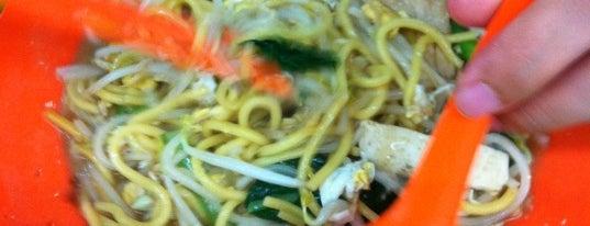Jing Yi Vegetarian 錦憶素食 is one of Vegan and Vegetarian.