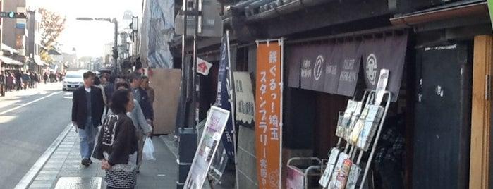 川越市蔵造り資料館 is one of mayumi's Liked Places.