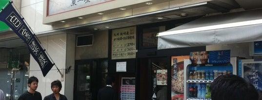 そばの神田 東一屋 名掛丁店 is one of Posti che sono piaciuti a Hide.