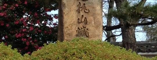 伏見桃山城 is one of 百名城以外の素晴らしいお城.