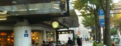 Starbucks is one of Japan - Kanazawa.