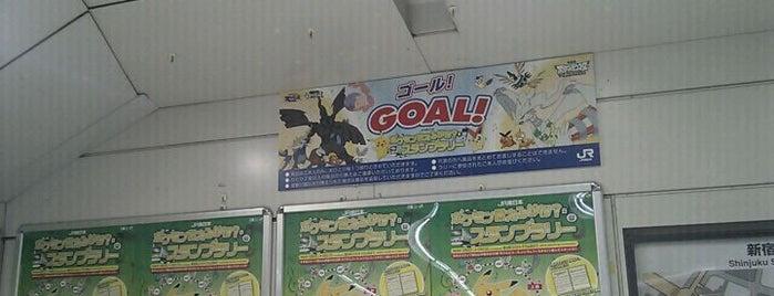 JR 新宿駅 is one of JR東日本 ポケモン言えるかな?BW スタンプラリー (2011年).