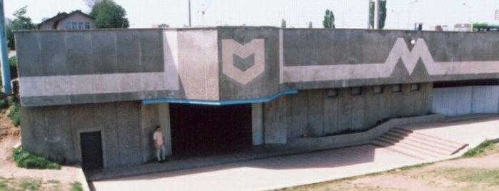Метростанция Сливница is one of Sofia.