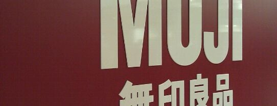 MUJI is one of Düsseldorf beloved.