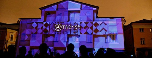 Troyka Multispace is one of Moscow.