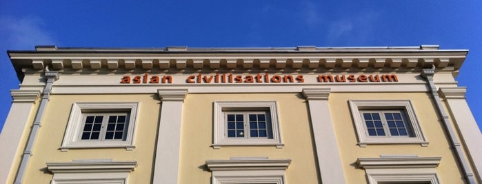 Asian Civilisations Museum is one of Top Historical Museums in Singapore.