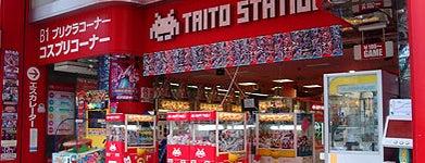 タイトーステーション 秋葉原店 is one of Best Video Arcades.