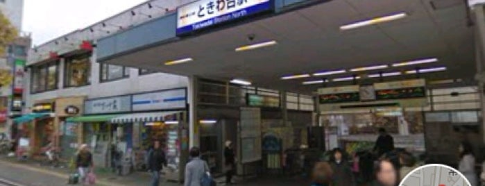 Tokiwadai Station (TJ06) is one of 思い出の場所.