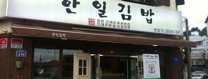 한일김밥 is one of Seoul.