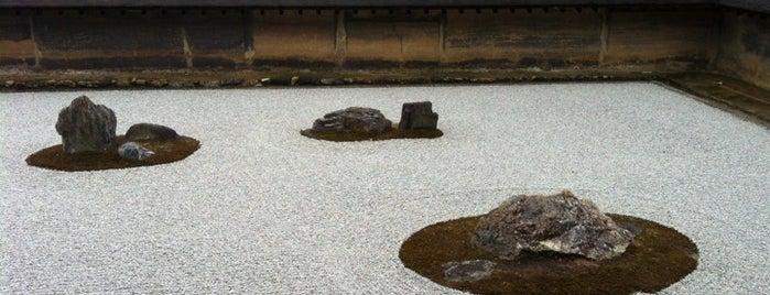 Ryoan-ji is one of Japan.