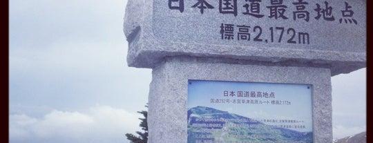 日本国道最高地点 is one of 氣になる.