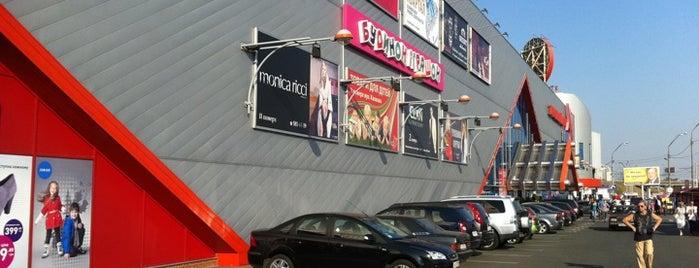 ТЦ «Gorodok Gallery» is one of Торговые Центры Киева.