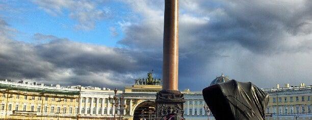 Зимний дворец is one of Питер.