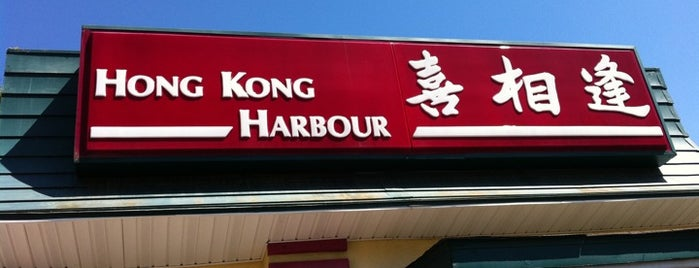 Hong Kong Harbour is one of Where to Eat in Atlanta.