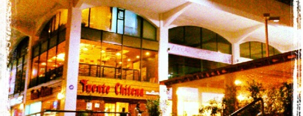 Fuente Chilena is one of Restaurantes recomendados por amigos Gourmet.