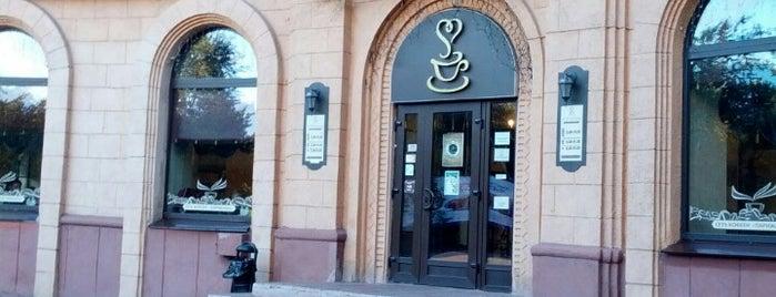 Кафе Рестораны bc8b1f22d48