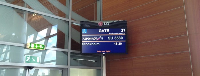 Выход 27 / Gate 27 (D) is one of США ПЕРЕЛЕТ.