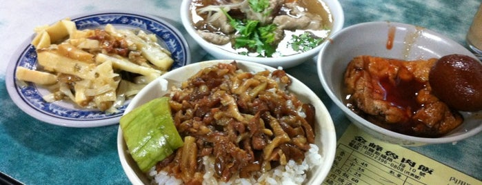Kinfen Braised Pork Rice is one of Taipei.