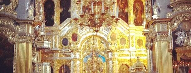 Свято-Успенский кафедральный собор is one of Russia.