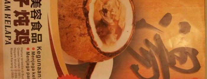 Bubur Sapo Bun Ong is one of Food!!.