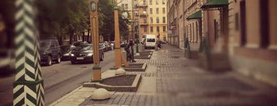 Одесская улица is one of United Arab Emirates.