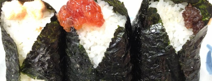 Onigiri Bongo is one of Locais salvos de Karissa.