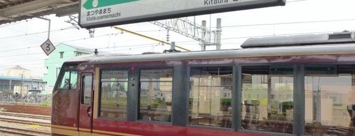 Kogota Station is one of JR 미나미토호쿠지방역 (JR 南東北地方の駅).