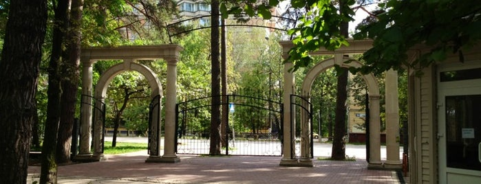 Городской парк is one of My Obninsk.