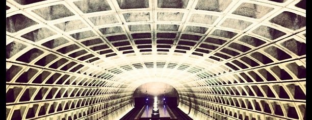 Court House Metro Station is one of DC Metro Insider Tips.