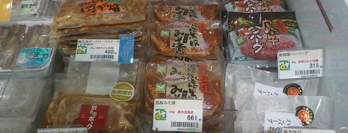 新宿みやざき館 KONNE is one of 全国アンテナショップ巡り (東京都).