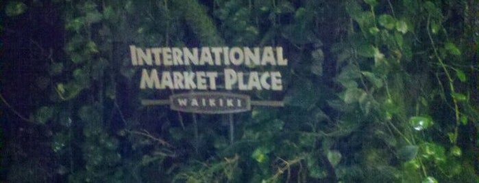 International Market Place is one of Oahu: The Gathering Place.