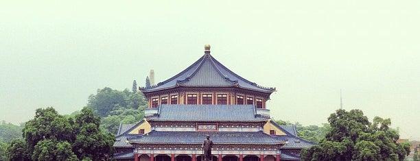 Sun Yat Sen Memorial Hall is one of Guangdong.