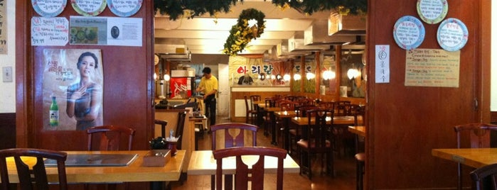 Arirang Korean Restaurant is one of Fall visit.
