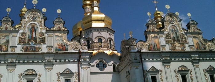 Kyevo Pečers'ka Lavra is one of Киев.