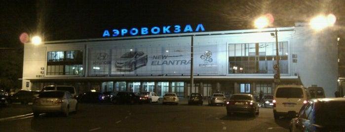 Odessa Uluslararası Havalimanı (ODS) is one of my living rooms.