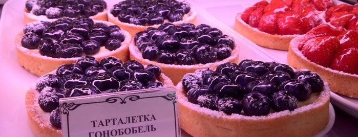 Кулинарная лавка братьев Караваевых is one of Lugares favoritos de Marina.