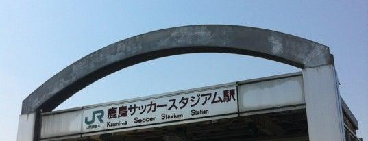 Kashima-Soccer Stadium Station is one of JR 키타칸토지방역 (JR 北関東地方の駅).
