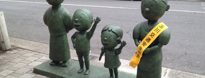 Sazae-san Family Statues is one of 気になる.
