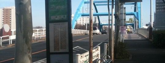 尾竹橋バス停 is one of こんぶさんのお気に入りスポット.