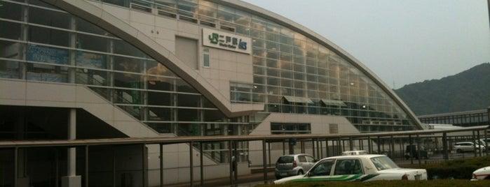 二戸駅 is one of JR 키타토호쿠지방역 (JR 北東北地方の駅).