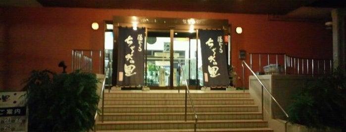 道の駅 ちぢみの里おぢや is one of 高井 : понравившиеся места.
