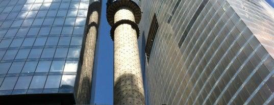 Башня «Федерация» is one of Москоу.