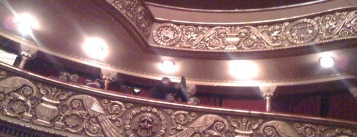 Opera Națională Română și Teatrul Național Timișoara is one of Romania 2014.