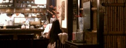 Cha-An Teahouse 茶菴 is one of eat me.
